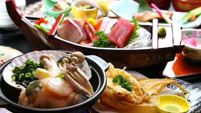 【アクアマリン入館券&2食付】水族館で楽しく遊んだあとは、海鮮料理と温泉でごゆっくり♪[お子様歓迎]