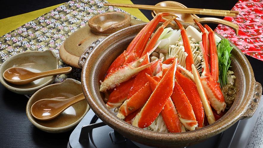 ■ご夕食 冬季限定・カニ鍋 カニ料理自慢の辛華の冬グルメ♪食べ応えのあるどどーんとカニ鍋(ずわい蟹)