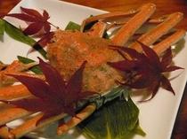 蟹プラン1