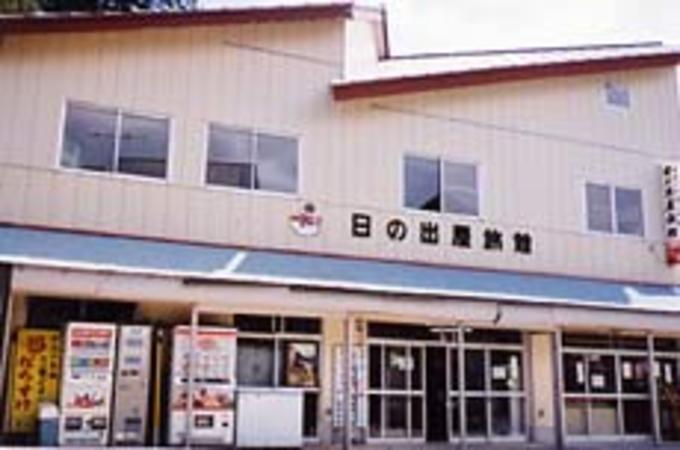 日の出屋旅館<愛媛県>