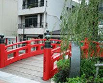 【周辺観光】はりまや橋