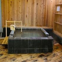大願の湯(貸切風呂)