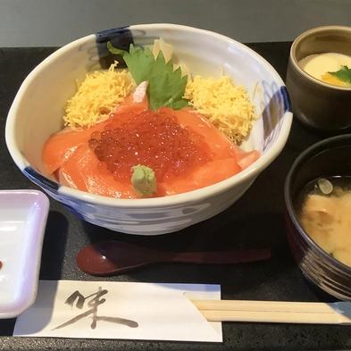 【1日5室限定!】館内レストランで使えるお食事券付プラン