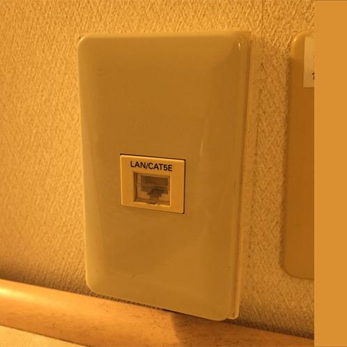 客室内LAN差込み口