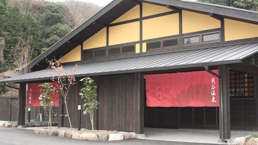 *【夷谷温泉】温泉くにさき六郷温泉の一つ。九州でも屈指の良泉を誇る名湯。(当館より車で約15分)