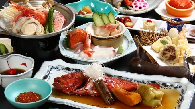 【楽天トラベルセール】【旬海鮮満喫プラン/お食事処】お魚好き必見!新鮮魚介に舌鼓♪