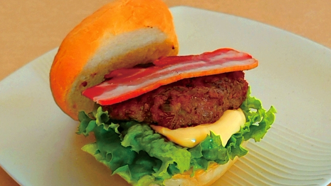【1泊朝食付プラン】お夜食に「白老牛バーガー」が食べれる!チェックイン22:30までOK!