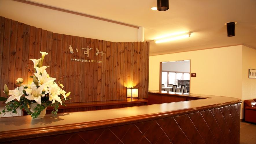 【フロント】ようこそ、正統の湯宿ホテルいずみへ!