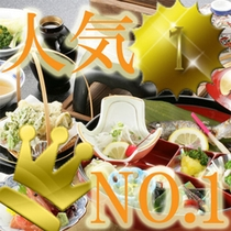 【お食事ランキング第一位】楓香会席:ささゆり