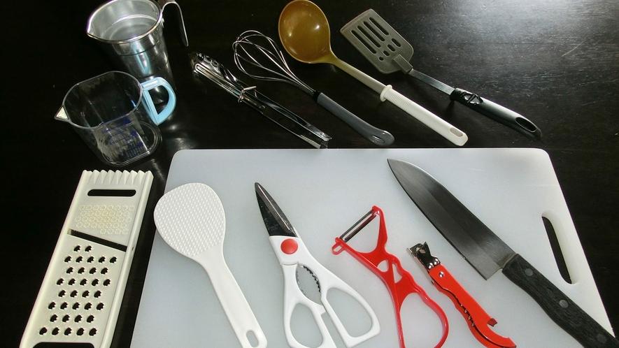 *【客室設備一例】調理器具。ご自由にご利用下さい♪