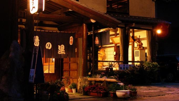 【朝食のみプラン】白川郷から最も近い源泉100%掛け流しの宿★24時間入浴可!チェックイン23時まで