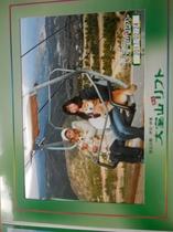 国の天然記念物 大室山リフトで記念撮影
