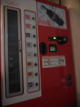 館内の珍しい懐かしい自動販売機
