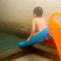 【大浴場】お子様が楽しみながら入浴できるミニ滑り台