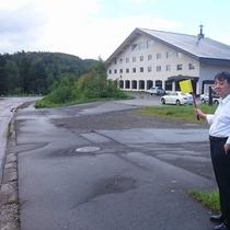【アクセス】旭岳温泉入り口は当館目の前で停まります