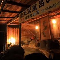 富士を望む展望露天風呂