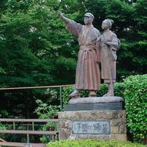 伊豆の踊子(浄蓮の滝)