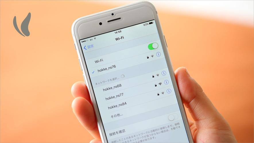 【常備品】Wi-Fi
