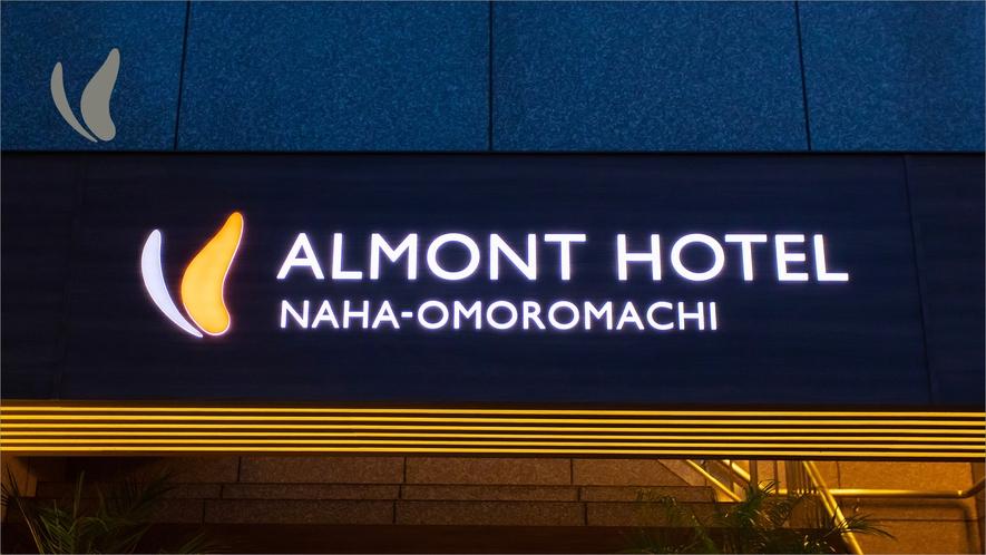 ホテル外観(夜)看板