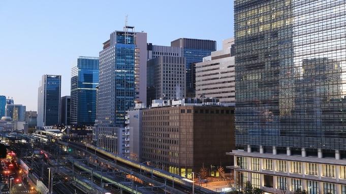 【24時間ステイ】13時IN/翌13時OUT◆東京ステーションビュー確約!ロングステイプラン
