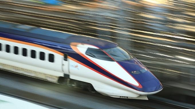 【室数限定】JR東日本ファンの撮り鉄や呑み鉄におススメしたい!★厳選トレインビュー確約プラン