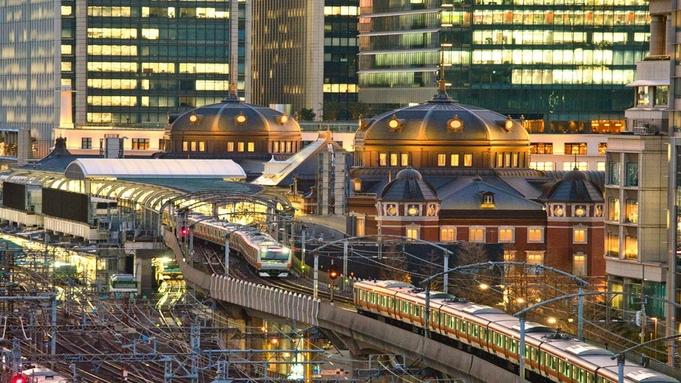 【トレインビュー確約】集まれ!鉄道ファン★新幹線&在来線の行き来を堪能できる!室数限定プラン