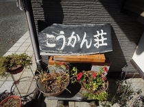 ≪外観・景色≫