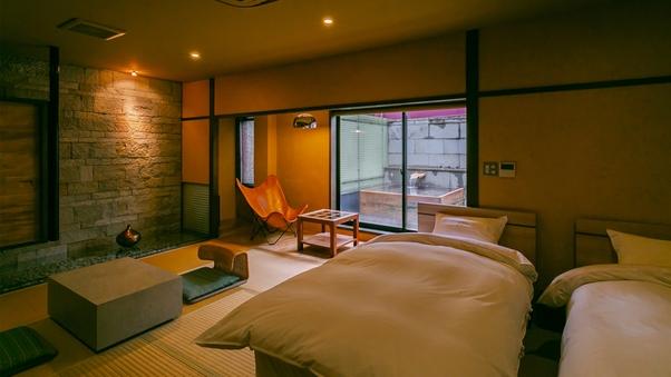 温泉付きハイグレード 和洋室 『山吹』-yamabuki-