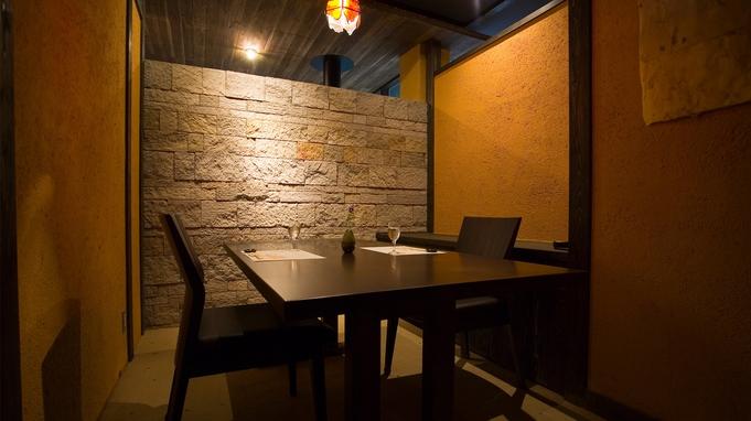【さき楽28】28日前の予約がお得!佐賀牛&季節の食材で作る「旬菜旬魚懐石コース」貸切風呂付プラン