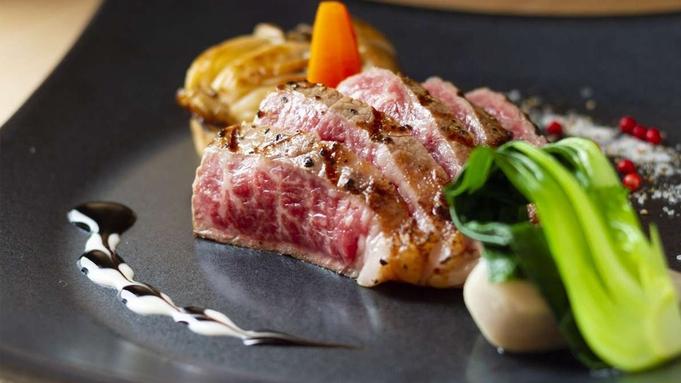 佐賀県産和牛ロースステーキ付懐石コース☆おススメは最上級佐賀牛の肉汁ロースor柔らかヒレへGアップ