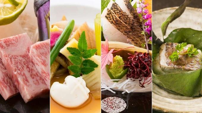 【室数限定☆お得に旅するグループプラン】料理&温泉を堪能する!4名様以上のグループ旅行なら大歓迎♪