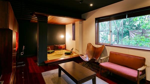 温泉付きハイグレード 和洋室『桜』-sakura-