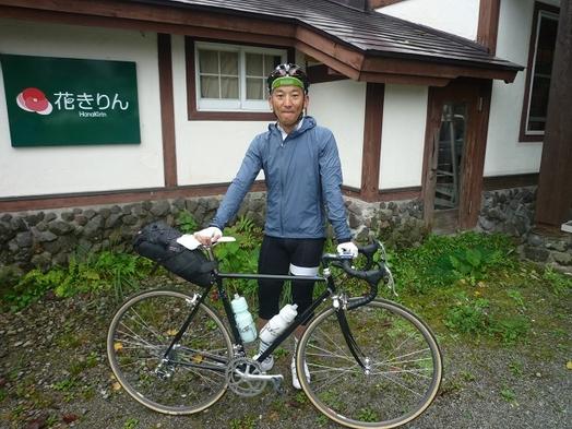 夏の裏磐梯・素泊まりプラン(レイトチェックインOK)
