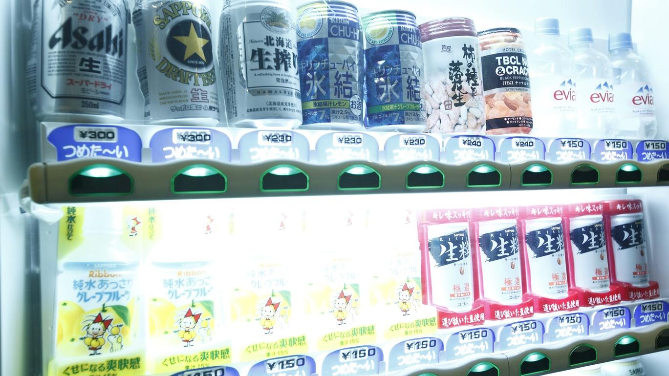 館内自動販売機(アルコール・ソフトドリンク・おつまみなどをご用意しております。)