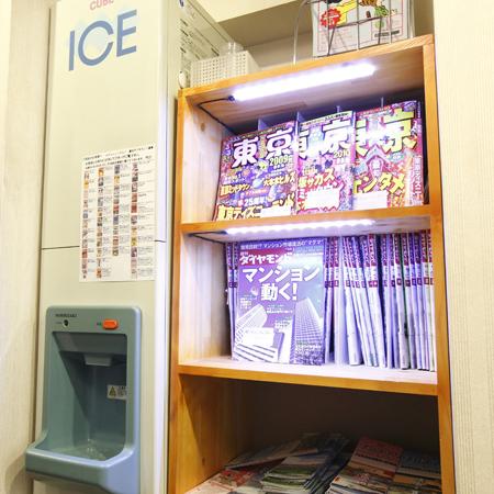 観光情報誌やパンフレット等を多数ご用意しております。製氷機も無料でご用意しております。