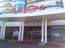 南国ホテル玄関
