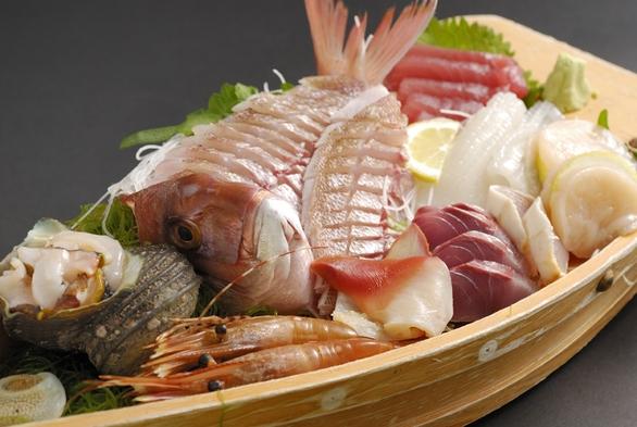 伊豆の魚介が盛りだくさん!船盛り付♪