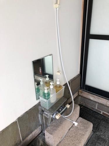 温泉貸切露天風呂のシャンプー&ボディーソープ