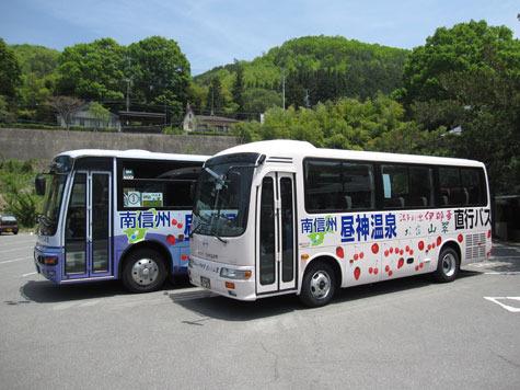 名古屋シャトルバス