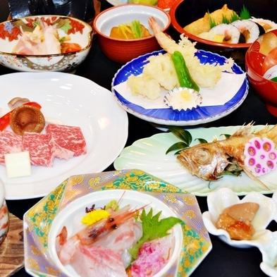 【正月プラン】特別料理で湯ったりと☆(12/31〜1/3)