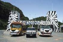 「サファリパークバス」画像提供:富岡市 ※群馬サファリパークまでは当宿からお車で約30分