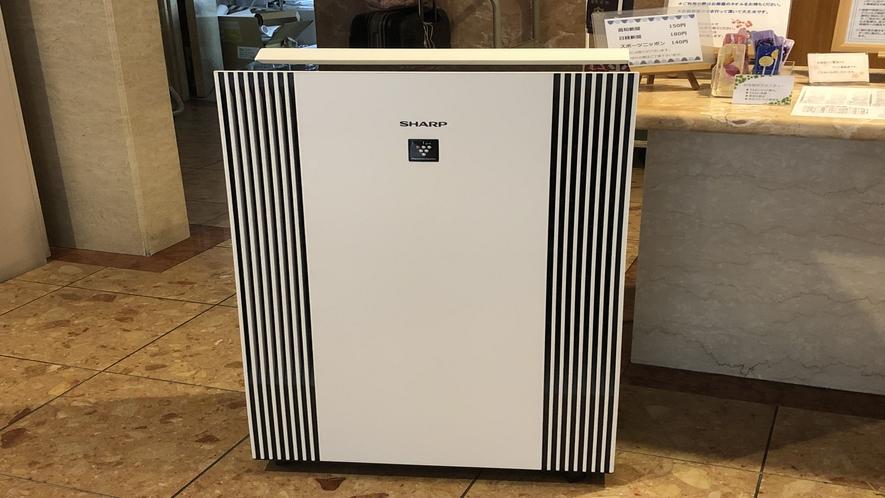 ◆プラズマクラスター25000◆ ロビー&朝食会場に設置
