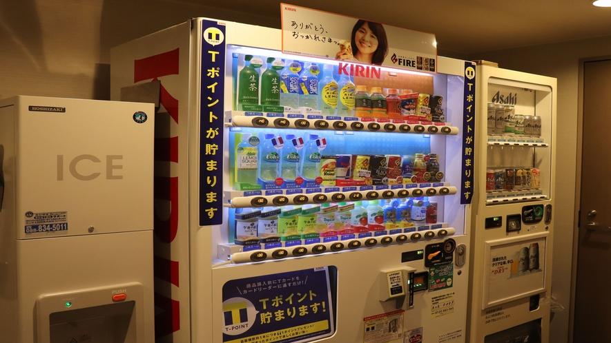 ○製氷機&自動販売機○