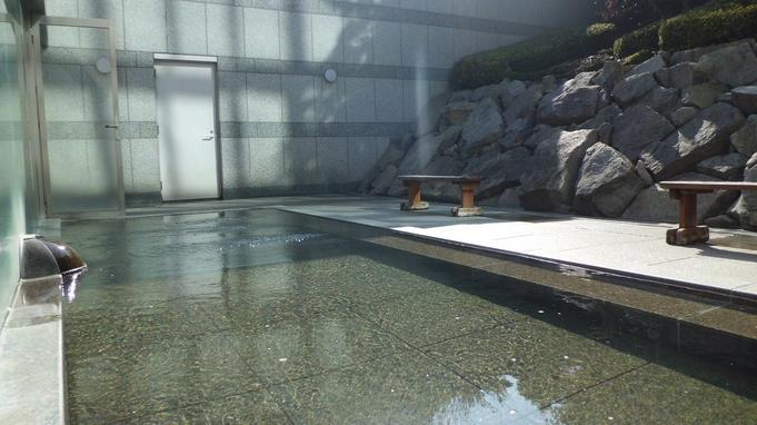 【禁煙/添い寝無料&朝食付】良質の天然温泉を堪能!癒しのスパリゾートステイ