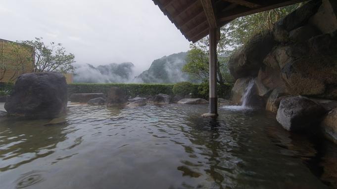 【1泊朝食付き】体に優しい朝ごはんと響渓谷が望める絶景の温泉を堪能※夕食なし