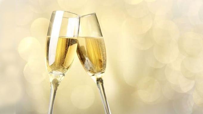 【女性3名以上限定】4大特典付き大人の女子旅プラン〜シャンパン&料理長特製フルーツ盛合せなど〜