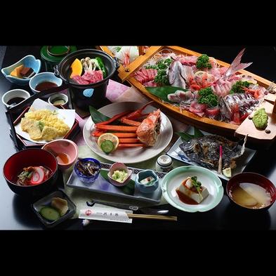 【1泊2食 大船盛刺身づくし】お刺身たっぷりの船盛コース!旬の鮮魚で大満足♪〔お部屋食〕