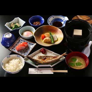 【1泊2食 個室食】朝獲れ鮮魚の與市郎会席♪プライベートな 〔お部屋食〕【旬魚食通】