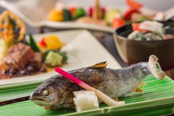 ちょっぴりお得に和食会席を楽しめる1泊2食付プラン