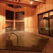 大浴場「星見の湯」